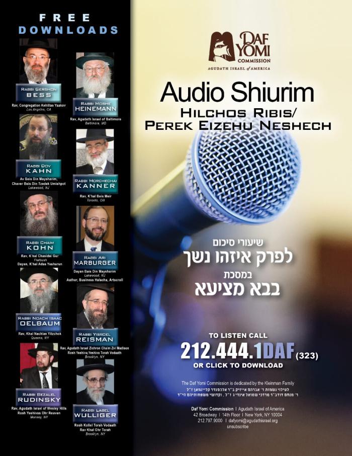 12-13-eizehu-neshech