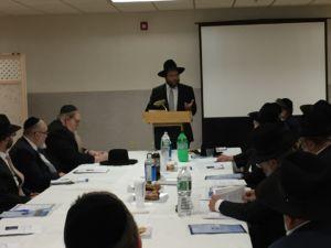 Rabbi Eliezer Gewirtzman, Mechon Chayim Aruchim