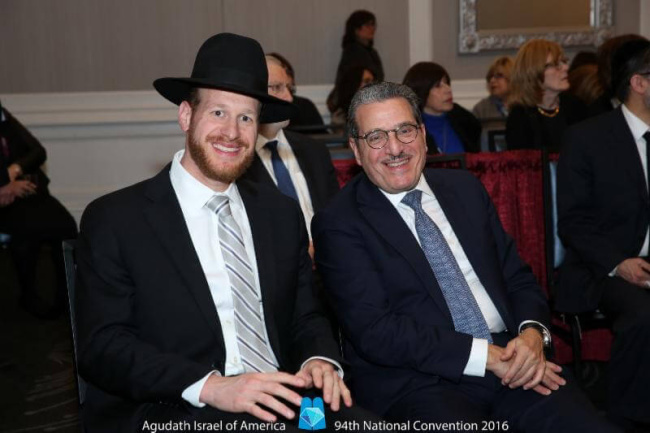 New York City Councilman David Greenfield with Mr. Sol Werdiger, chairman of Agudath Israel of America's board of trustees