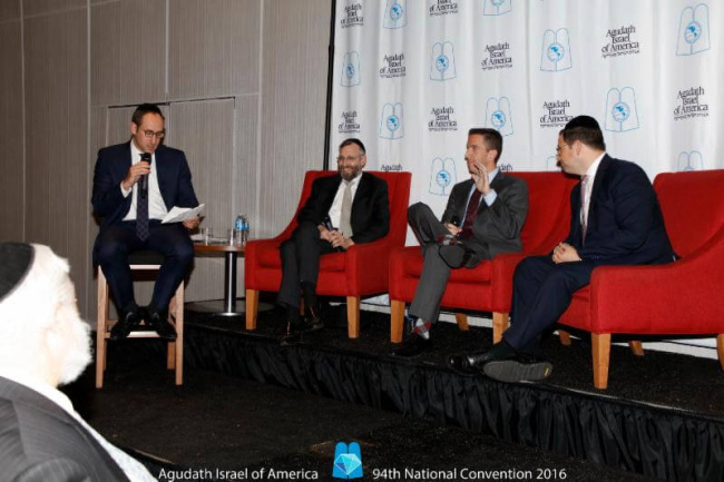 New York Assemblyman Phil Goldfeder (2nd from right) participating in a panel discussion with Yehuda Zachter, Rabbi Shmuel Gluck, and Rabbi Shlmo Farhi