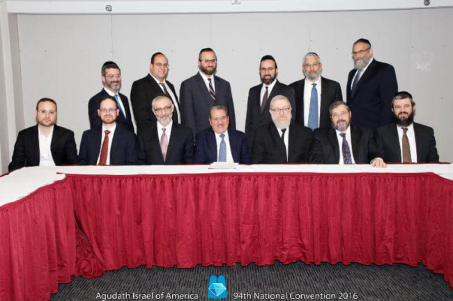 Agudath Israel of America staff and board gather from across the country