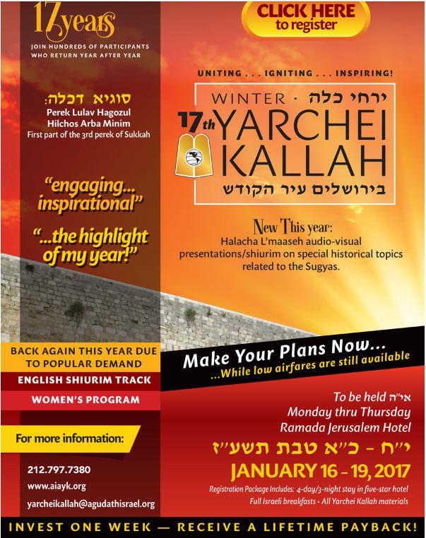 yarchei-kallah1