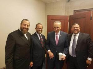 Ezra Friedlander, Leon Goldenberg, Senate Minority Leader Chuck Schumer (D-NY), Chaskel Bennett