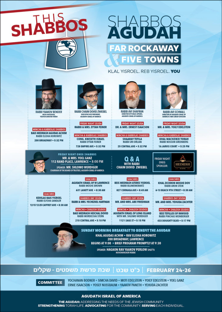 AI-2017-Shabbos-Five-Towns-Poster-5TJT-w4