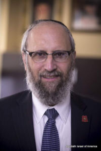 Rabbi Yeruchim Silber