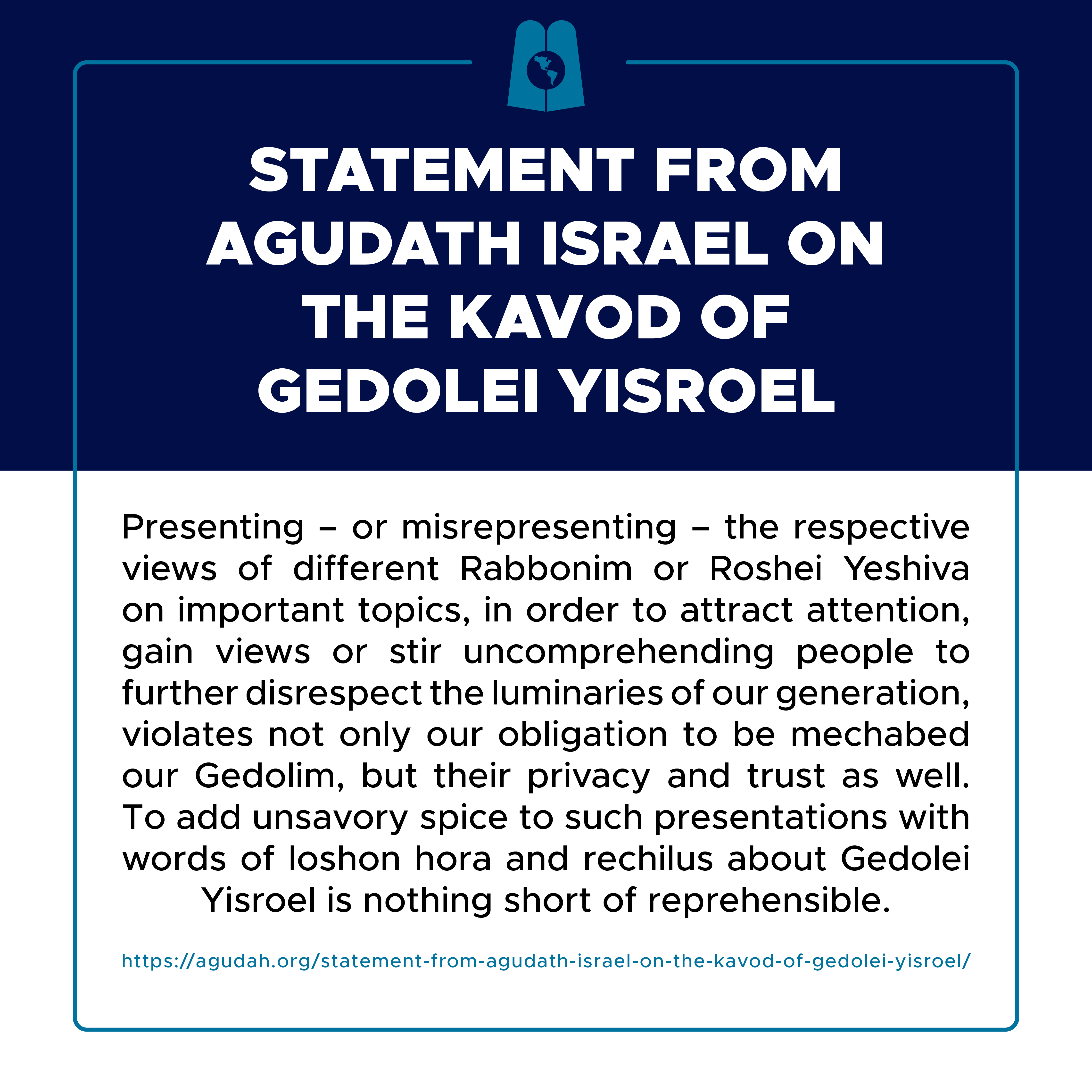 Statement from Agudath Israel on the Kavod of Gedolei Yisroel 1